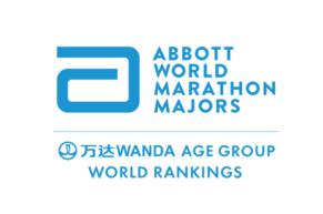 25th São Paulo Marathon, CBAt Gold, IAAF Bronze Label System